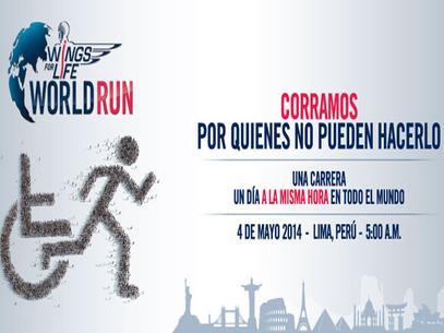 Esta maratón tiene un nuevo formato donde no hay línea de llegada ni una distancia fija a recorrer (Foto: Terra.com.pe).